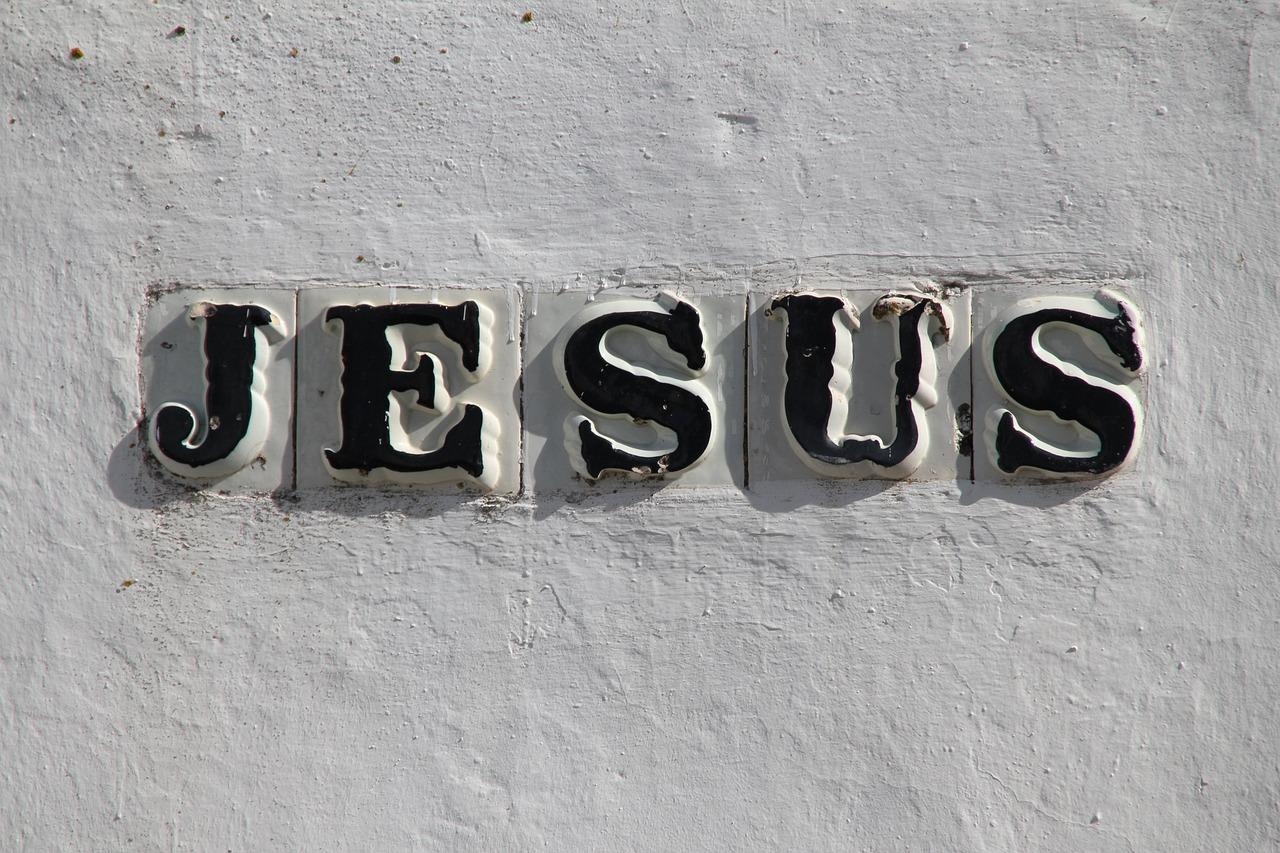 Картинки с надписью иисус