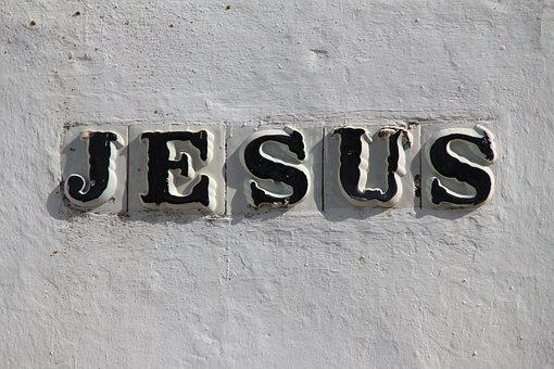 Jesus, Nameplate, Ceramic Wall, Jesus