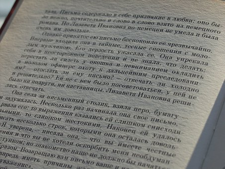 Pushkin, Page, Text, Book, Doctrine
