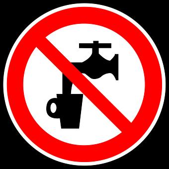 水道禁止マーク