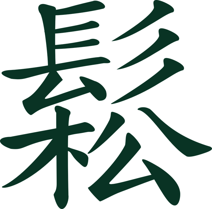 signs chinese letters free vector graphic on pixabay