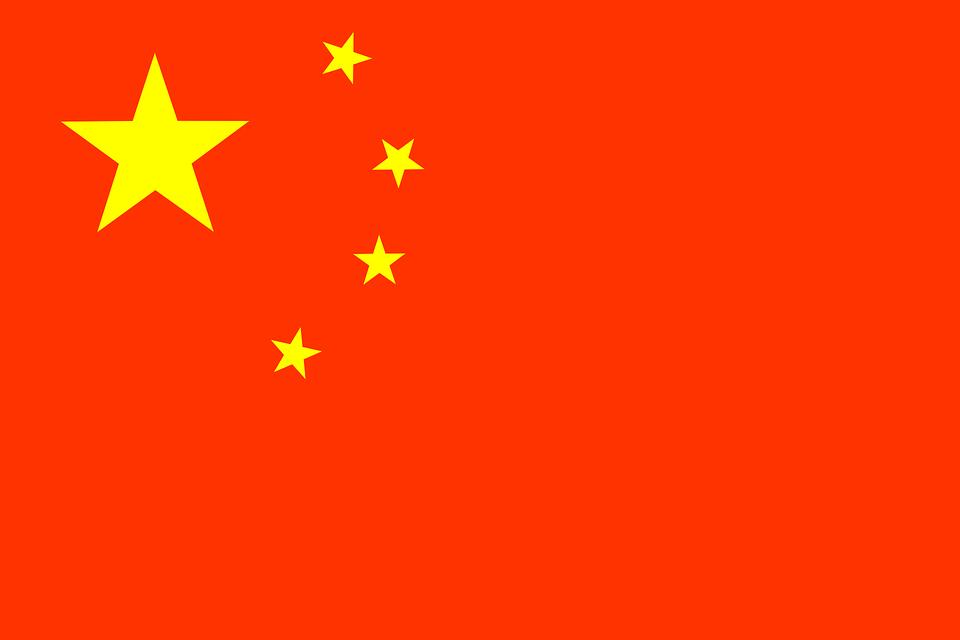 Gratis Vektorgrafikk Kina Flag Landet Symbol Gratis