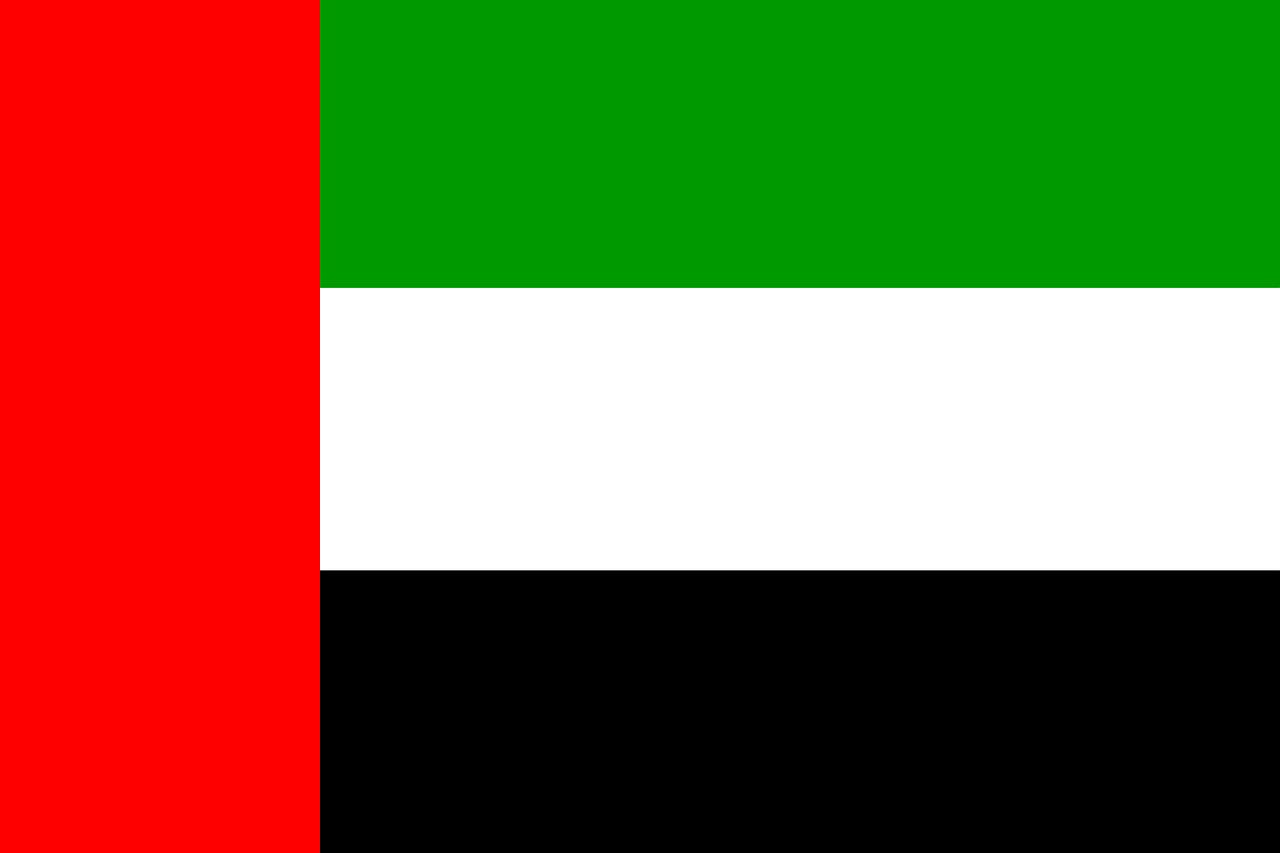 Объединенные Арабские Эмираты Оаэ - Бесплатная векторная графика на Pixabay