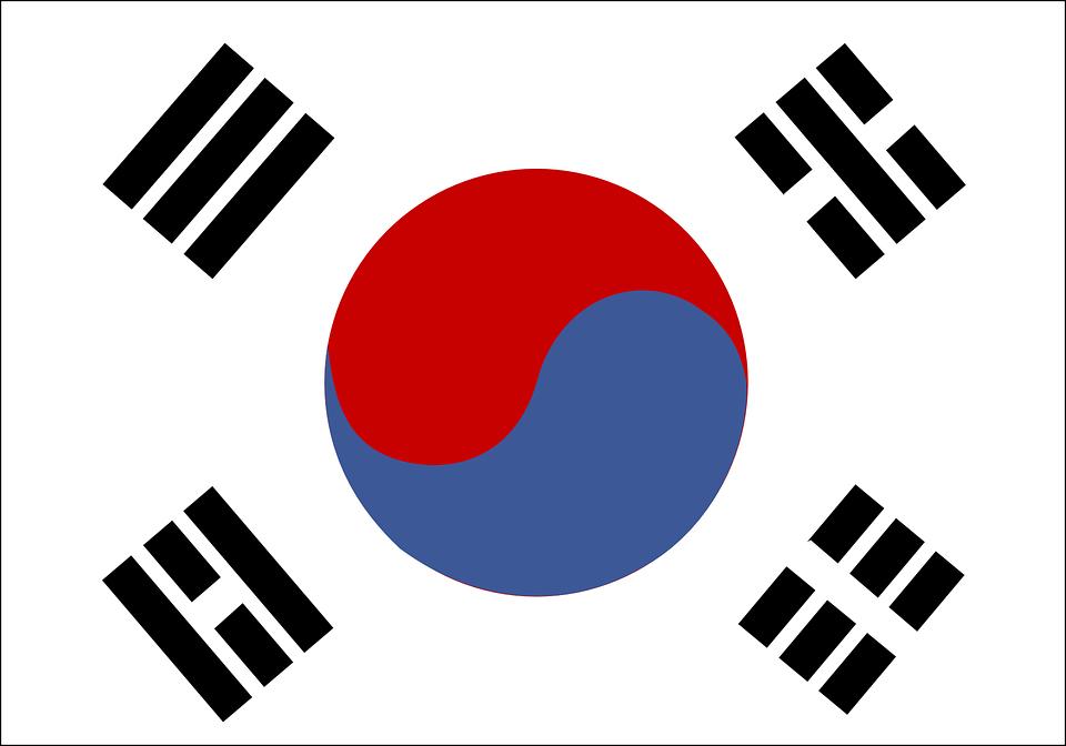 Vector Gratis: Corea Del Sur, Bandera