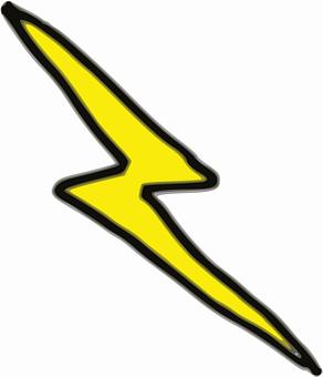 Lightening, Bolt, Thunderbolt, Yellow