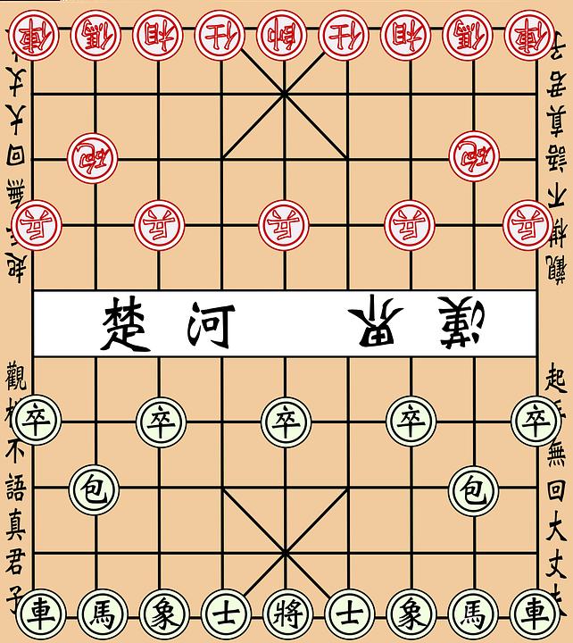 Catur Cina Xiangqi Gambar Vektor Gratis Di Pixabay