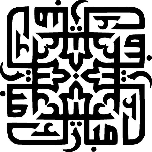 Free vector graphic calligraphy eid mubarak arabic