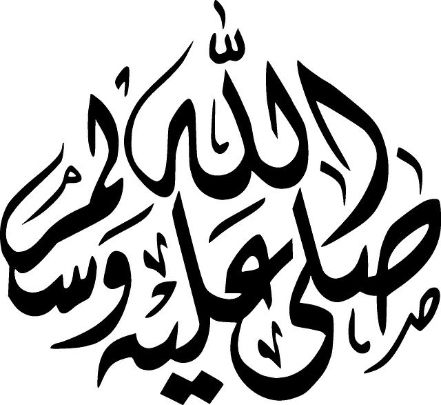 Free Vector Graphic: Islam, Allah, Muslim, Calligraphy