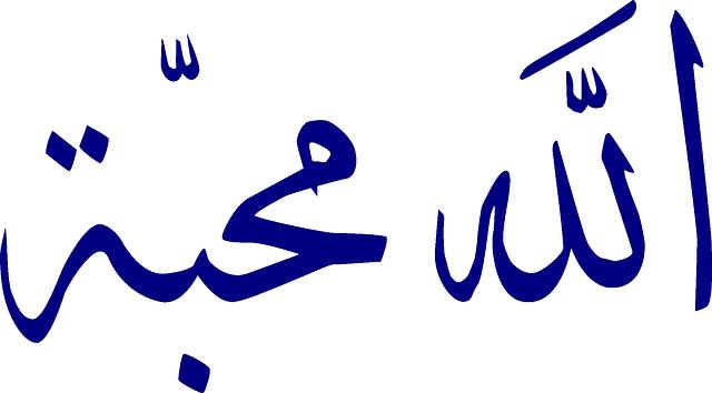 Download Arabic Transparent Bold Font