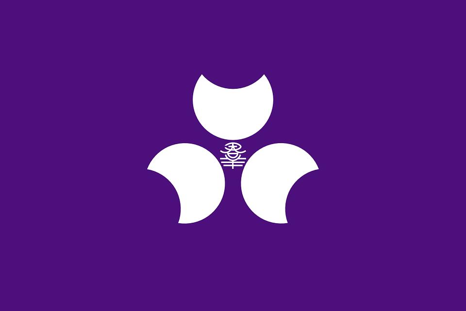 Flag, Gunma, Prefecture, Japan, Japanese, Asian, County