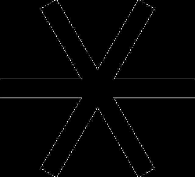 Image Vectorielle Gratuite Astrisque, Asteriscus - Image -2381