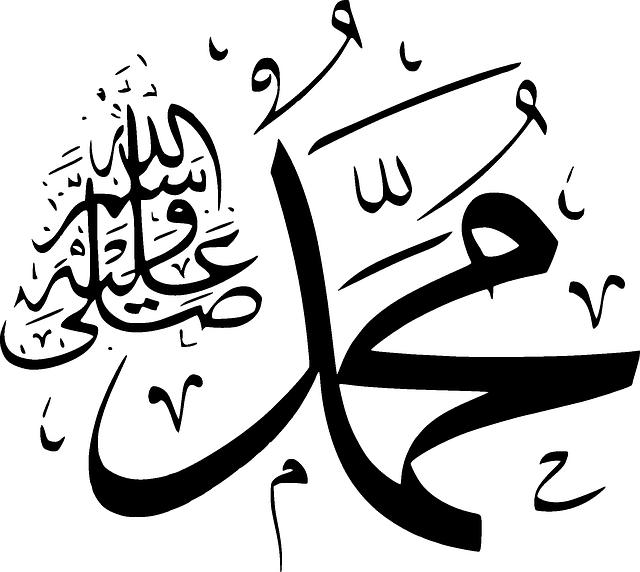 Gambar Vektor Gratis: Perdamaian, Agama, Kaligrafi, Allah