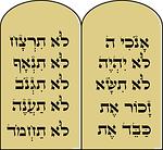 commandments, moses, hebrew