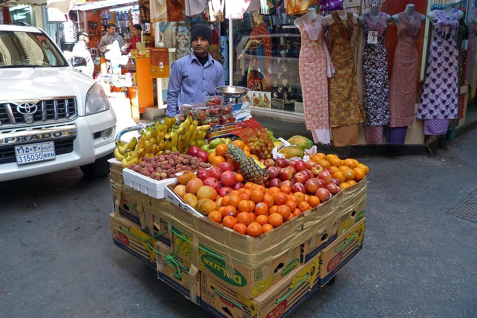 Бахрейн, Тропические Фрукты, Аравия, Арабский, Фруктов