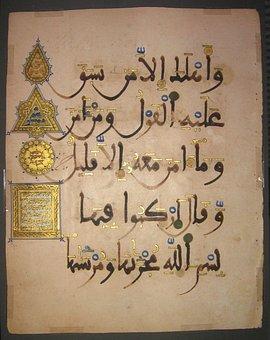 Caracteres Árabes, Jeroglíficos