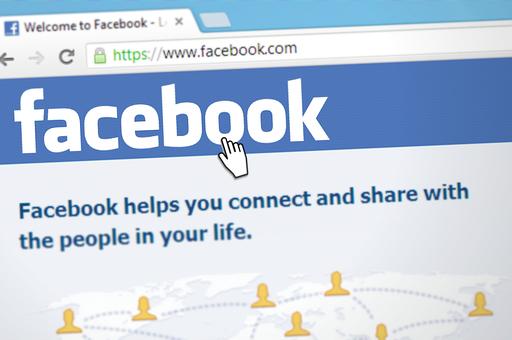 Facebook, 社会的ネットワーク, ネットワーク, 接続 アインの集客マーケティングブログ