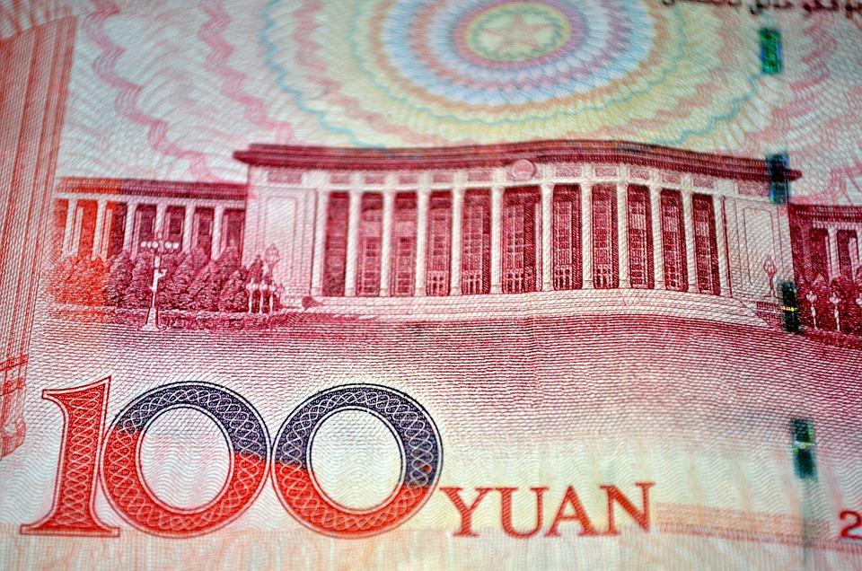 元, 通貨, 中国語, 裏面, お金, 人民元, 法律上の入札