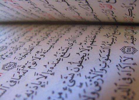 Quran, Suci, Buku, Islam, Agama, Muslim
