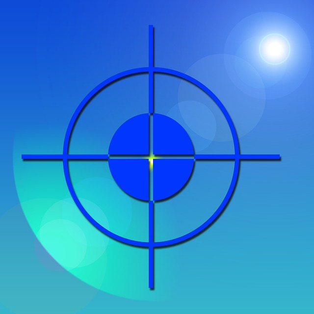 Visor Crosshair Focal Point · Free Image On Pixabay