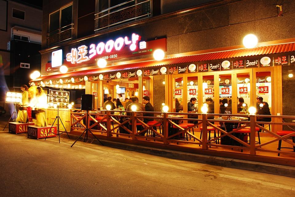 Pub, Wino Ryżowe, Oświetlenie