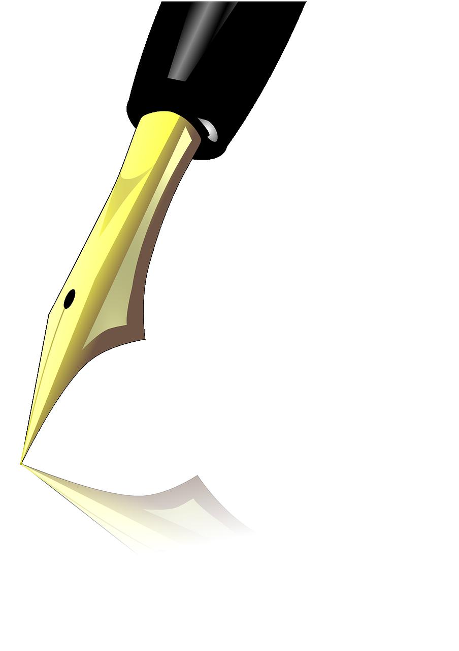 Нарисовать ручку с пером
