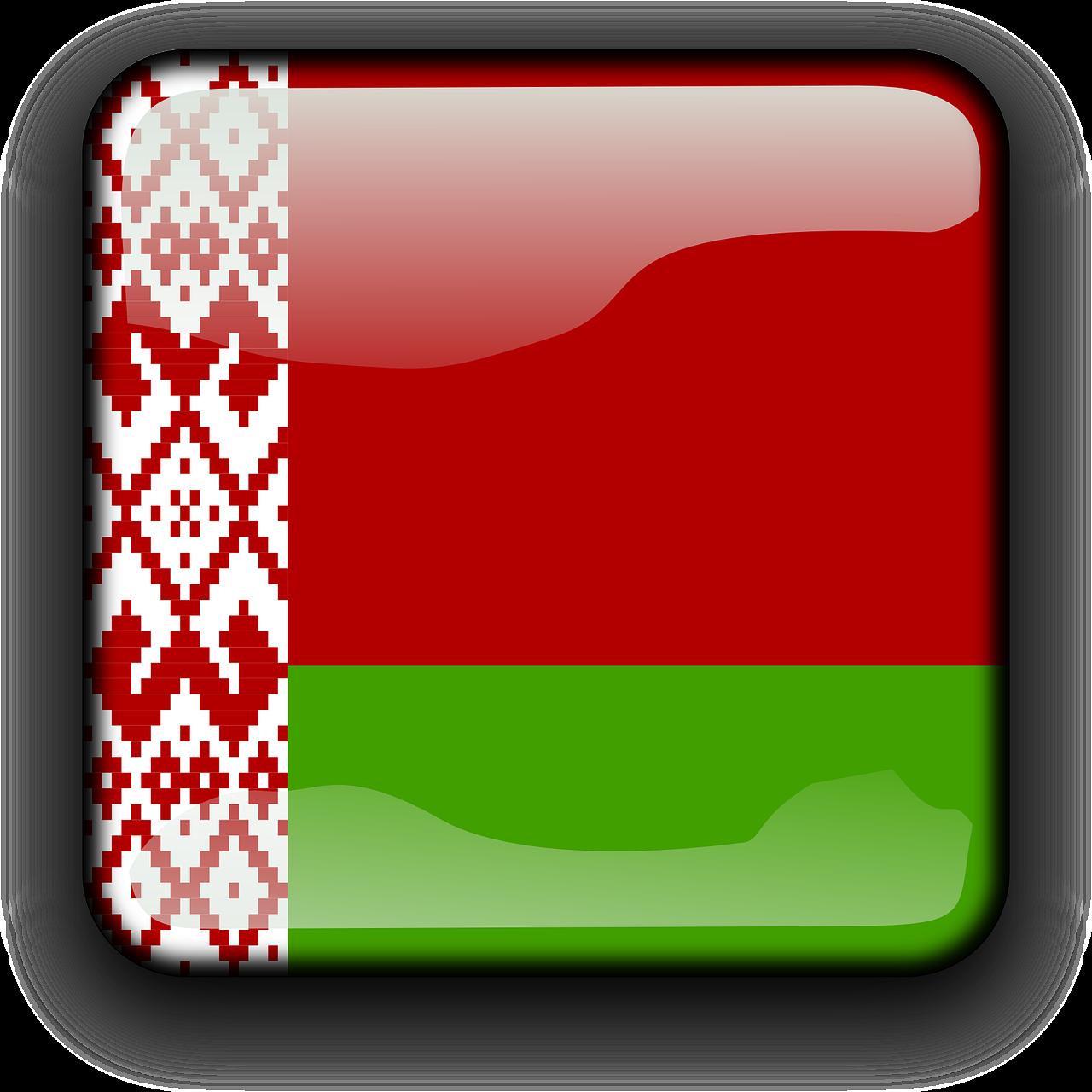 преобразить найти фото белорусский флаг фото