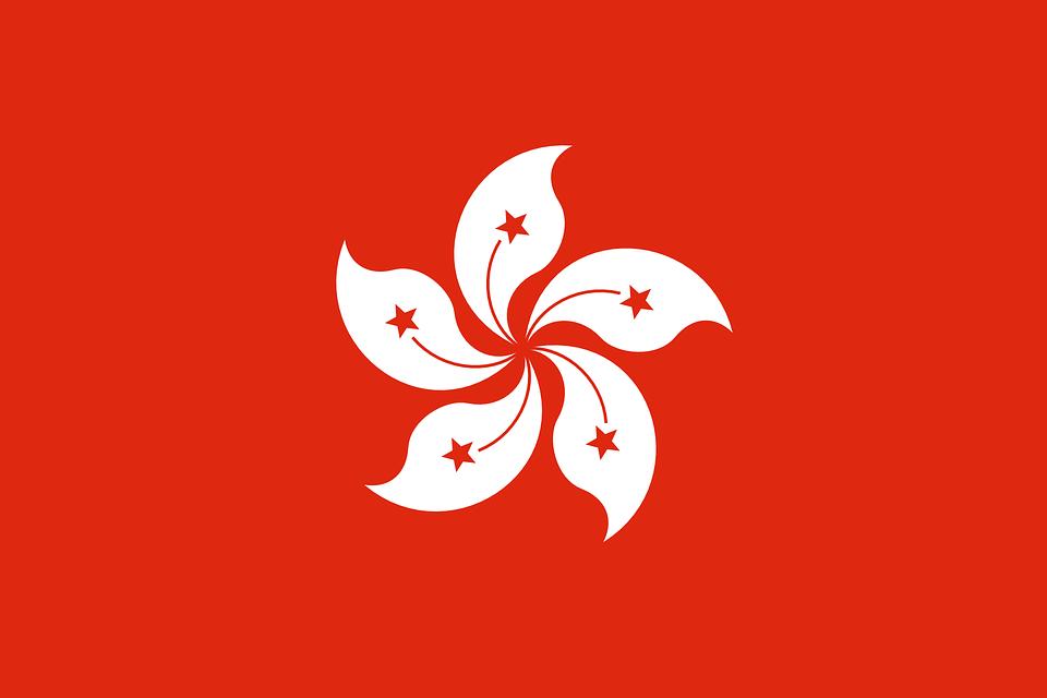 Hong Kong, Flag, National Flag, Nation, Country, Ensign