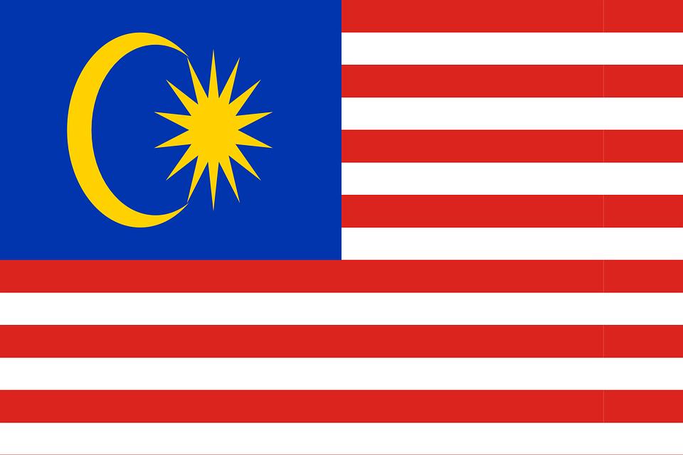 マレーシア, フラグ, 国旗, 国, エンサイン, シンボル, 国家の旗, 状態, 国民の状態, 国籍, 記号