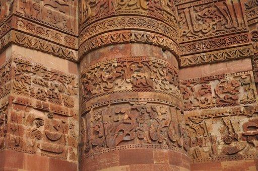 Urdu, Carvings, India, Facade, Antique