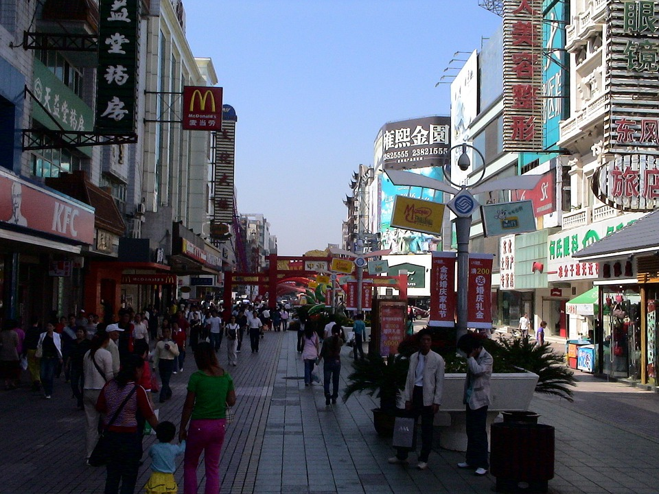 Shenyang liaoning china
