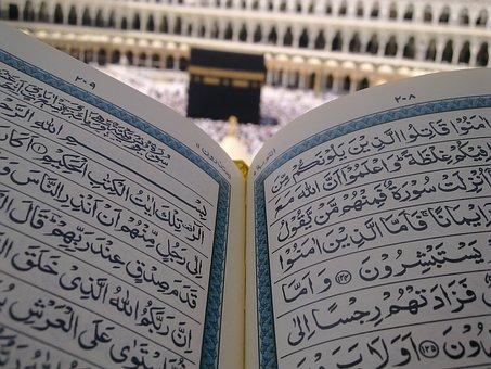 カーバ神殿, アッラーの家, イスラム教徒, イスラム, メッカ, コーラン
