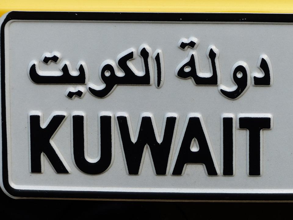 Car Number License Plate Kuwait - Free photo on Pixabay
