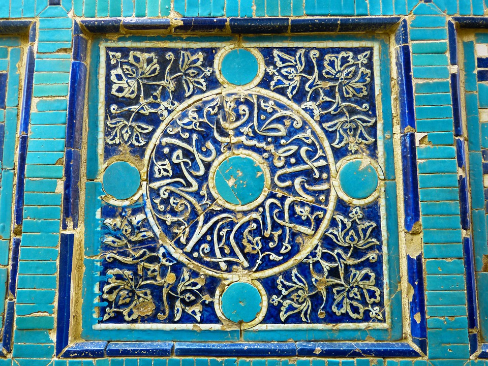 usbekistan mosaik muster kunstvoll trkis majolika - Mosaik Muster