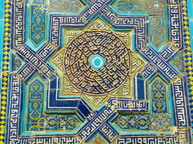 kostenloses foto usbekistan mosaik muster kostenloses bild auf pixabay 196878. Black Bedroom Furniture Sets. Home Design Ideas
