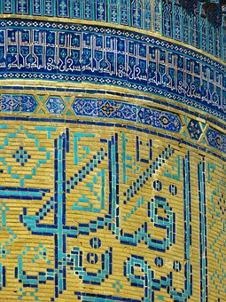 Uzbekistan, Mosaik, Pola, Berseni, Pirus