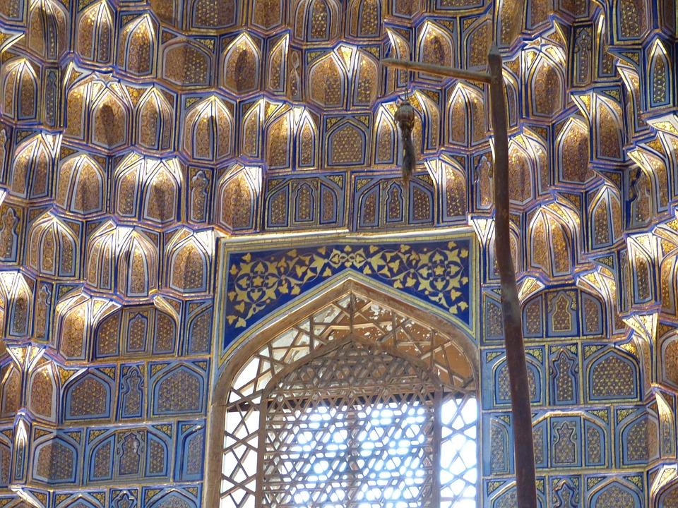 牛哥埃米尔, 坟墓, 宋庆龄, 墓, 帖木儿伦克, 装饰, 金, 饰品, 撒马尔罕, 乌兹别克斯坦