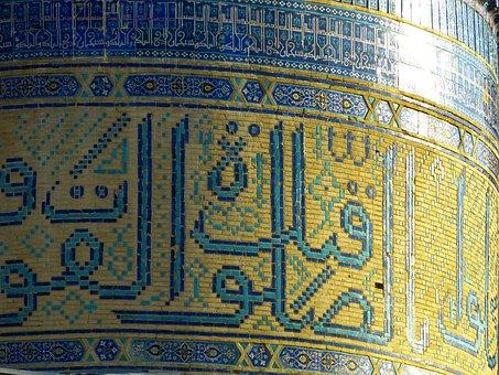 Bibi Xanom, Mesjid, Mosaik, Prasasti