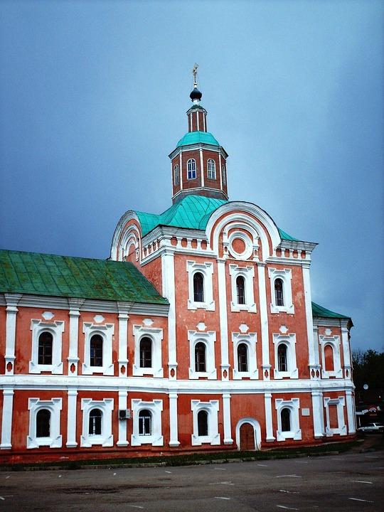 Smoleńsk, Rosja, Federacja Rosyjska, Historia, Landmark