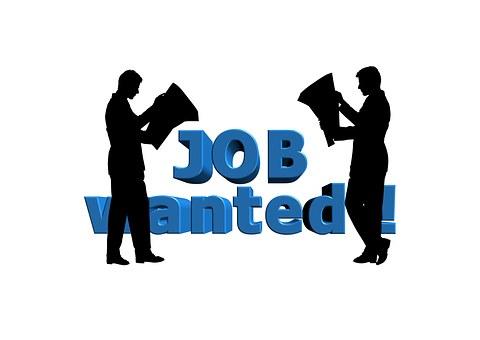 仕事, 仕事を探してください, 広告, 雇用機関, 雇用のオフィス, 失業者