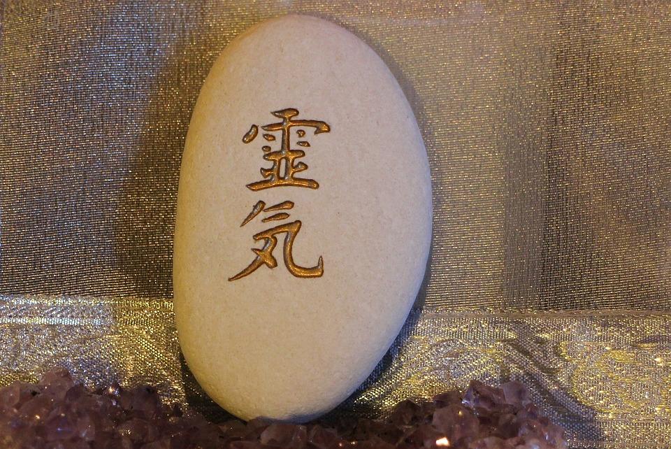 Schriftzeichen, Zeichen, Japan, Schrift, Symbol, Stein