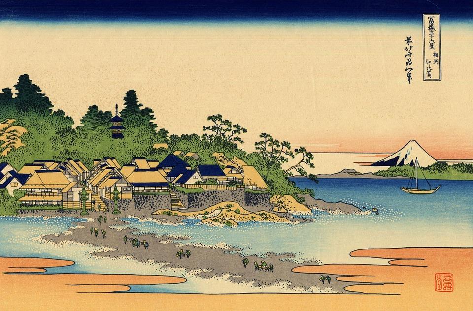 Japan, Village, Japanese, Beach, Mount Fuji, Volcano