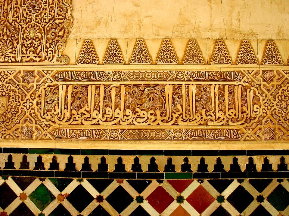 free photo  alhambra  mosaic  pattern  spain