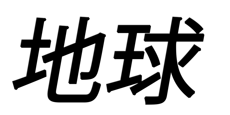 35393 Pixabay