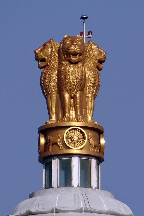 National Emblem Lion Capital - Free photo on Pixabay