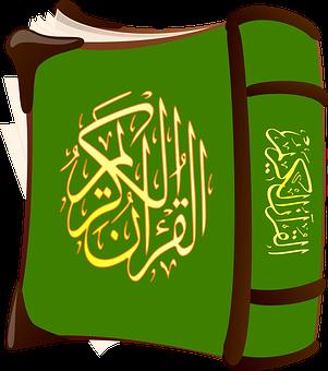 Al-Qur'An, Alcoran, Alkoran, Buku, Suci