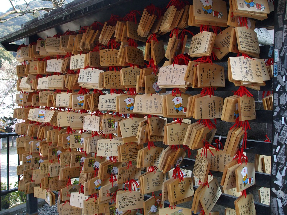 Shrine, Temple, Koyto, Japan, Japanese, Buddhist