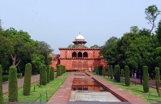 Taj Museum, Taj Mahal Museum, Museum