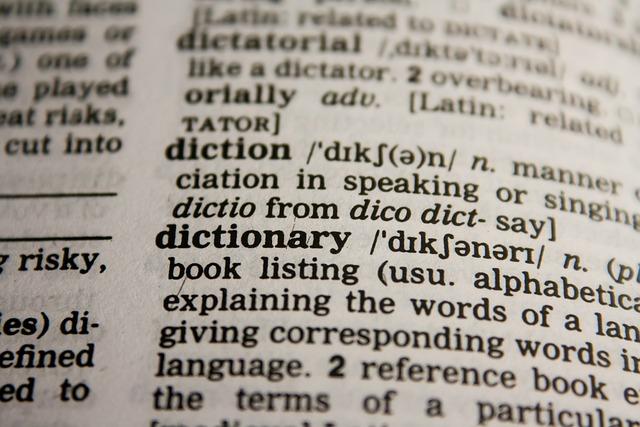 「ぐらい」の意味と使い方・用法・類語・方言・言い換え・違い