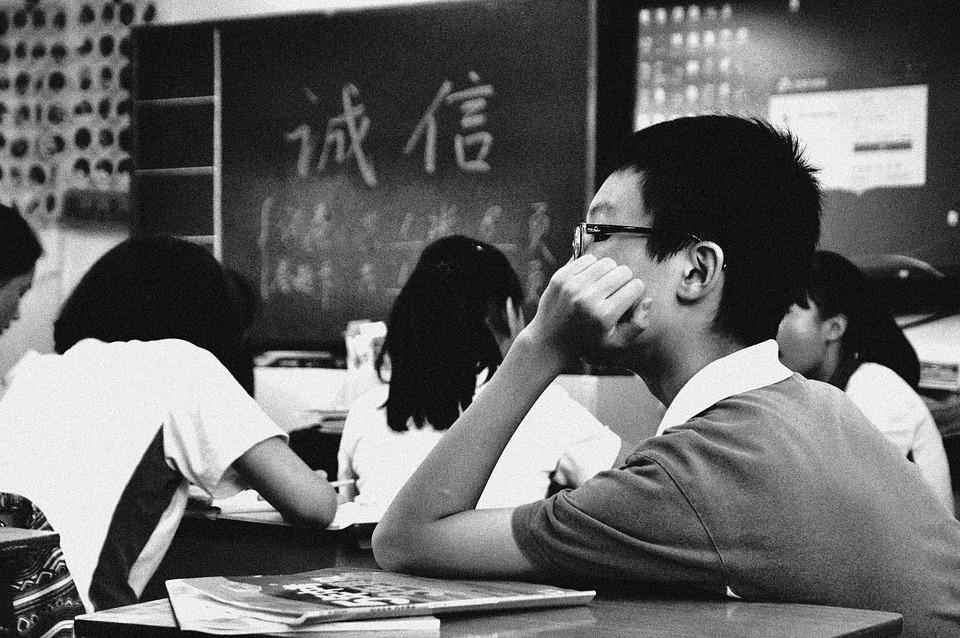 Estudiantes, Salón De Clases, La Escuela, Triste