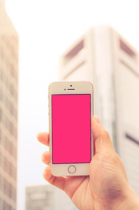 Iphone, ãã¸ãã¹, éä¿¡, ã¹ãã, æä½, è¡